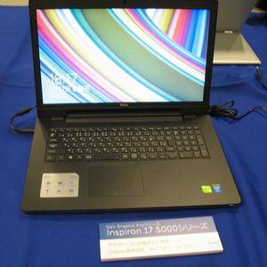 ノートPC最大級の17.3インチDELL「Inspiron 17 5000 シリーズ 」展示会レビュー