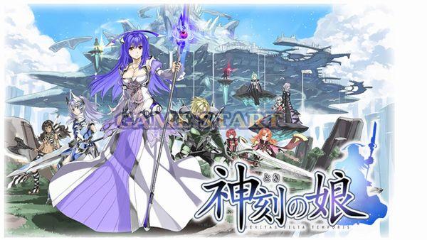 神刻(とき)の娘の魅力となる戦闘やシステムなどについて詳しくレビュー!
