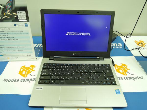 日本人が大好き13.3型ノートパソコンLuvBook J シリーズ 展示会レビュー!