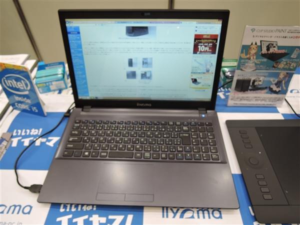 マンガ・イラスト制作向けAEX-PixDraw-15I-HD-SE StarterPack簡易レビュー!