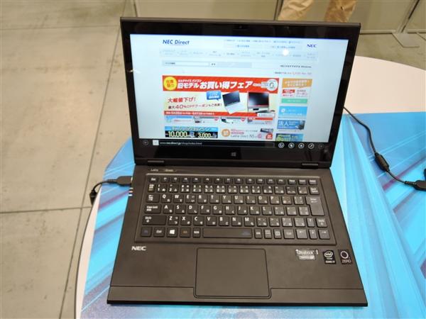 山形県米沢市のふるさと納税返礼品としてThinkPad X1 Carbon,LAVIE Direct HZなど5機種プレゼント!