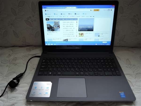 New Inspiron15 5000 正面
