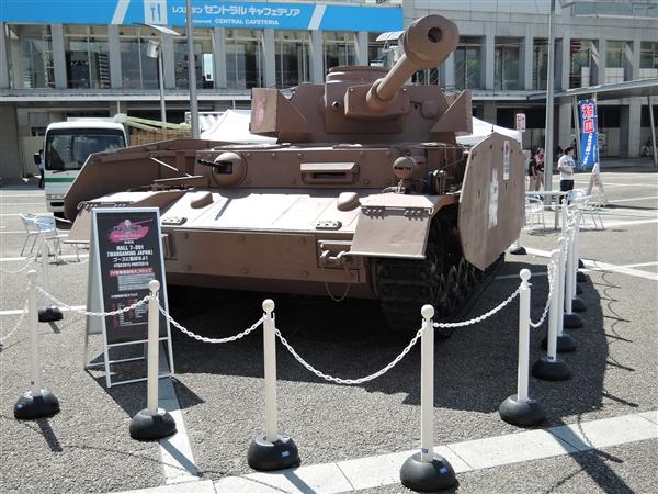 TGS2015メーカー対抗戦優勝記念GALLERIA『World of Tanks』推奨モデル XTが8000円オフ!