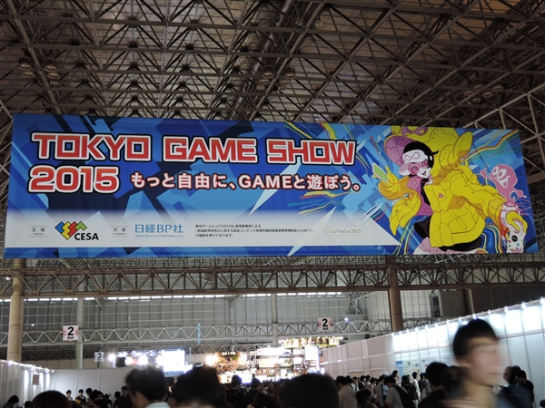 TOKYO GAME SHOW2015(TGS)行ってきたのでレビュー!