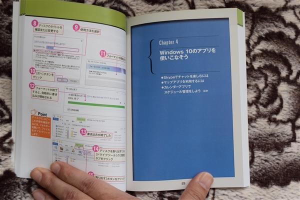 DSC_1210