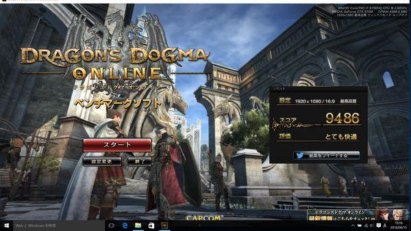DDON 最高品質 GTX970M
