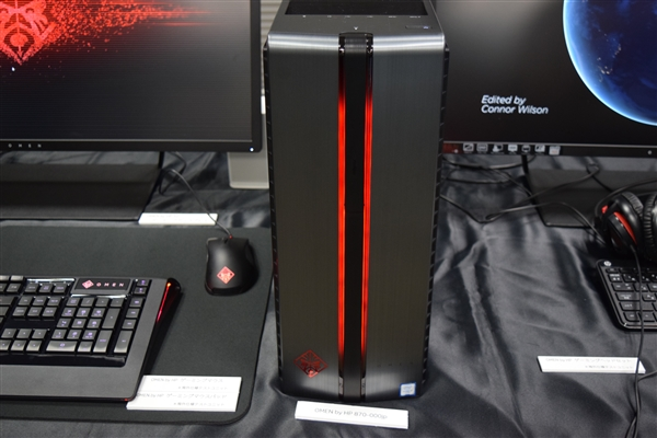 omen-by-hp-870-front