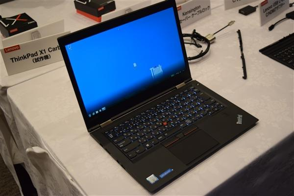 ThinkPad X1 Carbon 展示会