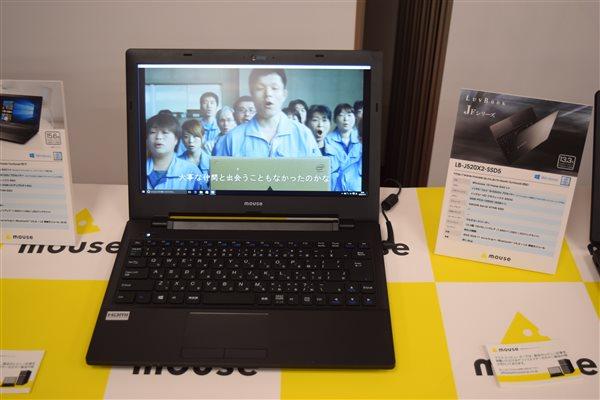 家でも外でも丁度良い大きさ13.3型ノートパソコン[LB-J520X2-SSD5]展示会レビュー
