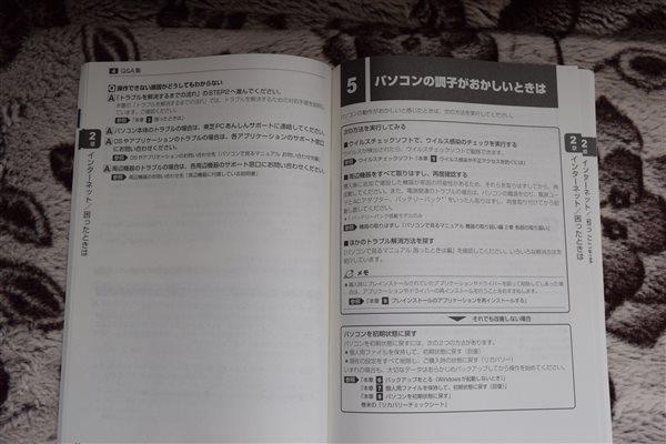 DSC_3452
